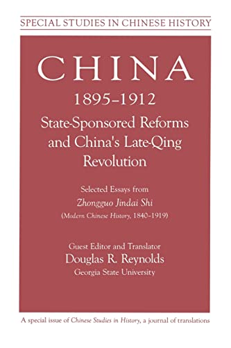 comparing the impact of the reforms between the late qing government and the nanjing government on t Role of sun yat-sen & tongmenhui weaknesses of qing government role of foreign imperialism and ideas boxer protocol and its consequencs resentment of late qing reforms railway recovery movement other revolutionary and reform groups accidential nature of the revolution role of yuan shikai • you are now going to.