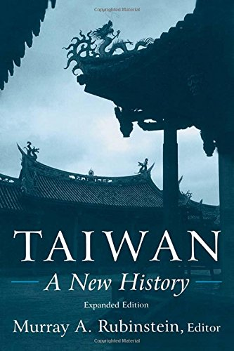 9781563248153: Taiwan: A New History (Taiwan in the Modern World (M.E. Sharpe Hardcover))