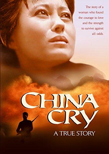 9781563646164: China Cry