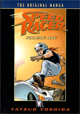 9781563896866: Speed Racer: The Original Manga - Volume One (Speed Racer (DC Comics))