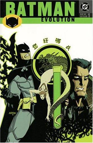 9781563897269: Batman: Evolution (No Man's Land)