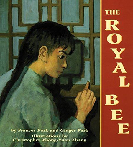 The Royal Bee: Park, Frances; Park, Ginger