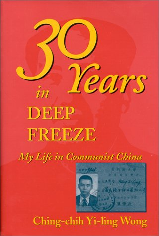 9781564743336: Thirty Years in Deep Freeze: My Life in Communist China