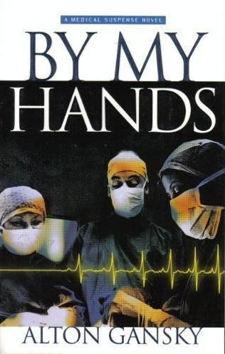 By My Hands: A Novel (SIGNED): Gansky, Alton