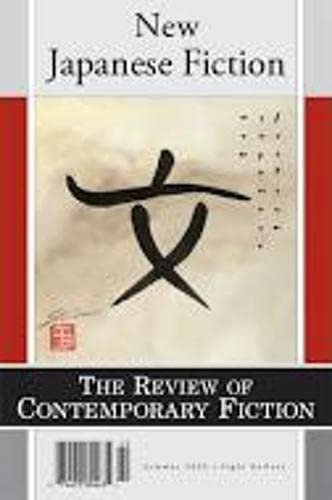 The Review of Contemporary Fiction XXII, #2