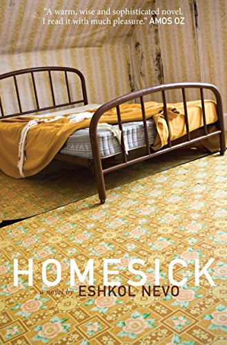 9781564785824: Homesick (Hebrew Literature Series)