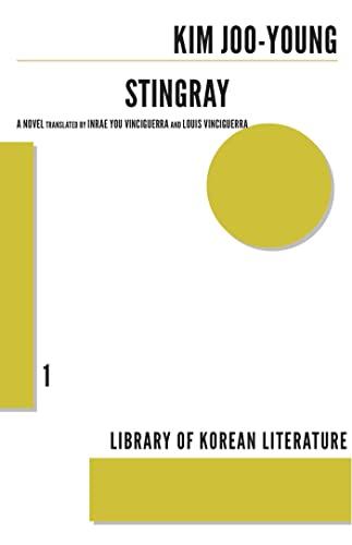 9781564789594: Stingray (Library of Korean Literature)