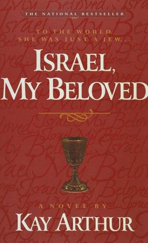 9781565076242: Israel, My Beloved