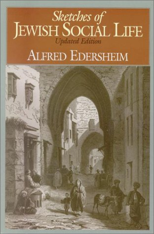 9781565630055: Sketches of Jewish Social Life