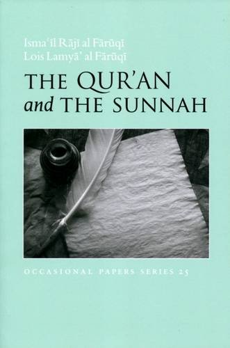 9781565646551: The Qur'an and the Sunnah