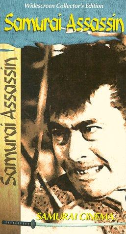 9781565672086: Samurai Assassin [VHS]