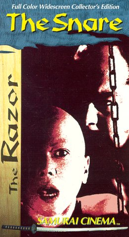 9781565672253: The Razor 2: The Snare [VHS]