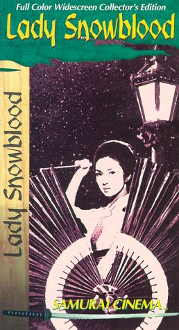 9781565672659: Lady Snowblood No 1 [VHS]