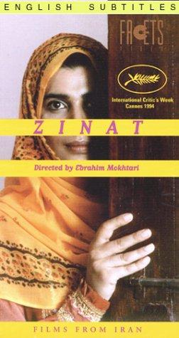 9781565802179: Zinat [VHS]