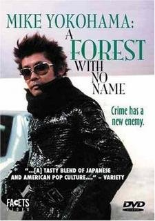 9781565804463: Forest with No Name