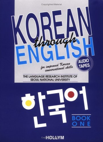 9781565910232: Korean Through English (Vol.1 Tapes)