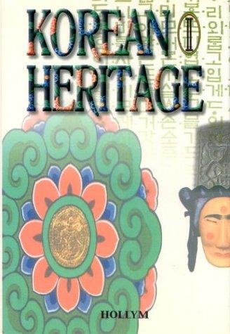 9781565910782: Korean Heritage II