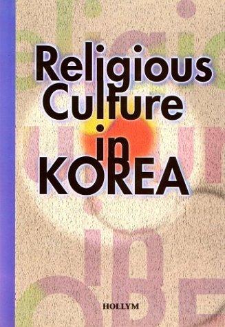 9781565910843: Religious Culture In Korea