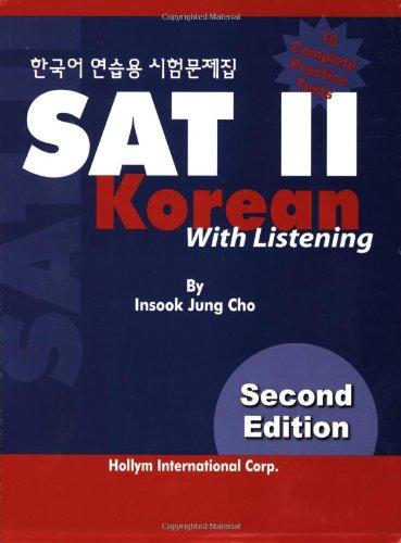 9781565911246: Sat II Korean: With Listening CD - Revised