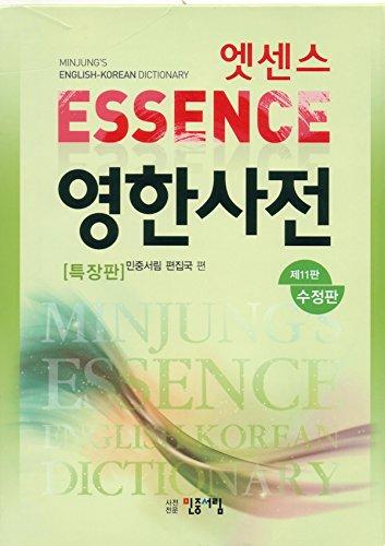 9781565911277: Dic Essence English-Korean Dictionary