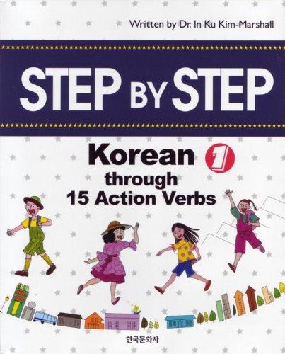 9781565911321: Step by Step Korean Bk 1 (Step By Step Korean) (Korean Edition)
