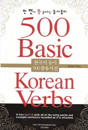9781565911369: 500 Basic Korean Verbs