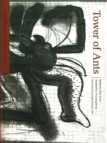 Tower Of Ants: Choi, In-Ho/ Konf,