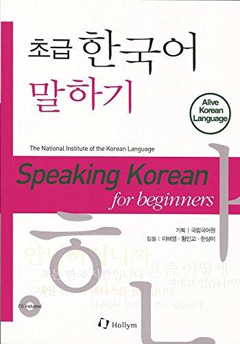 9781565912298: Speaking Korean for Beginners