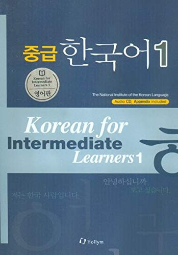 9781565912939: Kim, C: Korean For Intermediate Learners (with Cd & Appendi