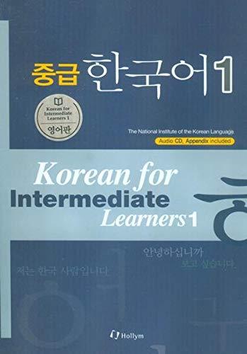 9781565912939: Korean for Intermediate Learners 1 (Korean and English Edition)