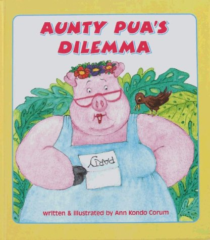 9781566470865: Aunty Pua's Dilemma