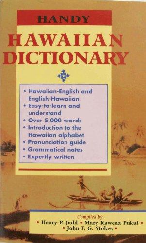 9781566471121: Handy Hawaiian Dictionary