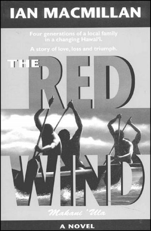 9781566472036: Red Wind