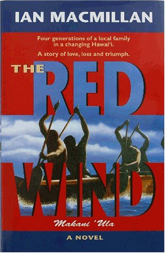 9781566472050: The Red Wind