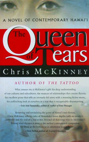 9781566476089: The Queen of Tears