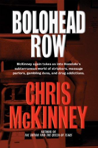 Bolohead Row: Chris McKinney