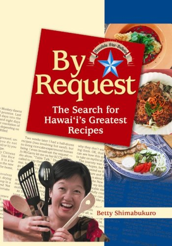 9781566477734: By Request: The Search for Hawaii's Greatest Recipes