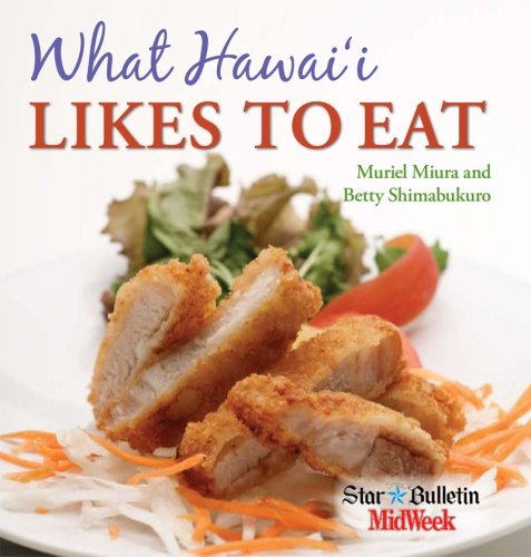 9781566478397: What Hawaii Likes to Eat