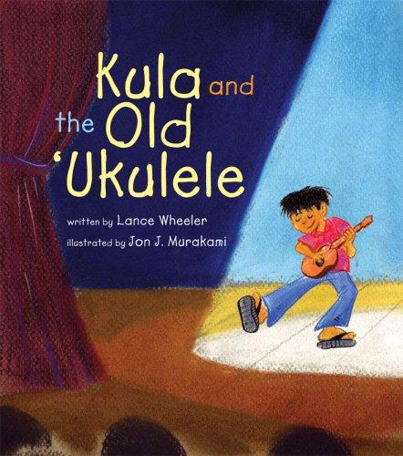 9781566478441: Kula and the Old Ukulele