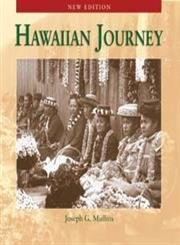 9781566478823: Hawaiian Journey