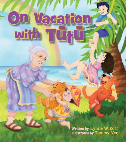 9781566479578: On Vacation with Tutu