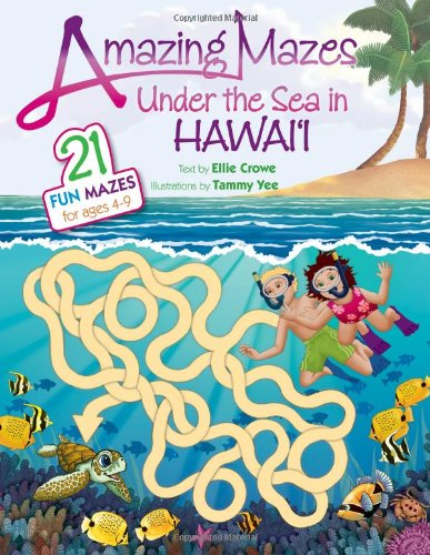9781566479738: Amazing Mazes Under the Sea in Hawaii