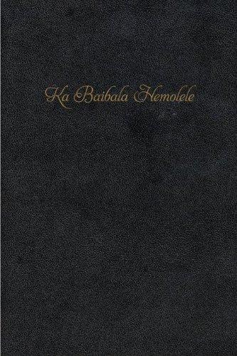 Ka Baibala Hemolele (Hawaiian Edition): Helen K. Kaowili