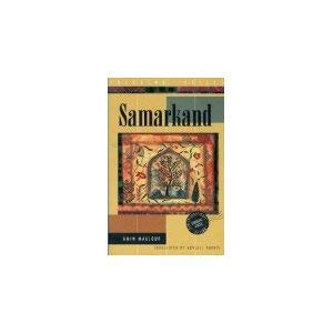 9781566561945: Samarkand (Emerging Voices Series)