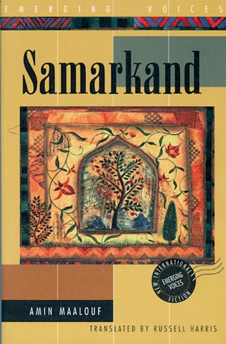 9781566562003: Samarkand (Emerging Voices)