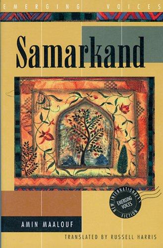 9781566562003: Samarkand: A Novel (Emerging Voices)