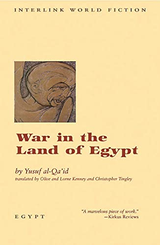 9781566562270: War in the Land of Egypt