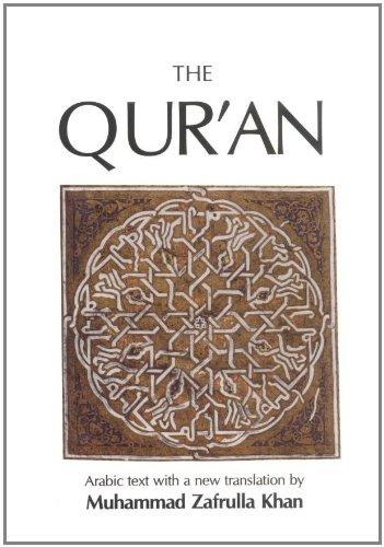 The Quran: The Eternal Revelation Vouchsafed to: Muhammad Zafrulla Khan
