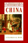 9781566562577: A Traveller's History of China