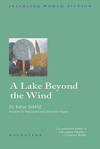 9781566563017: A Lake Beyond the Wind (Interlink World Fiction)